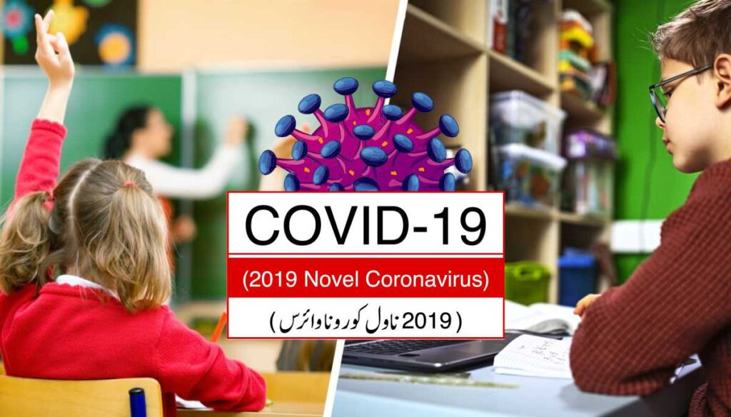 COVID19 and e-Learning